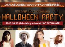 【10.30 開催】「UTALABO presents HALLOWEEN PARTY」