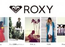 【東京公演】ROXY presents Christmas on the beachに出演します