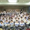 【7.13 講演】東海大付属高輪台高等学校講演会