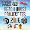 【10.9出演】Beach House Project Fes. 2016
