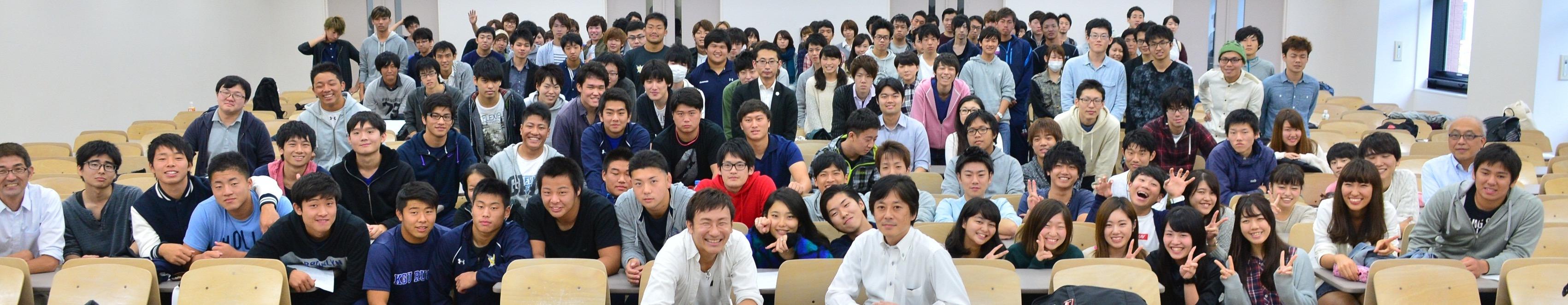 【10.23 講演】関東学院大学講演会
