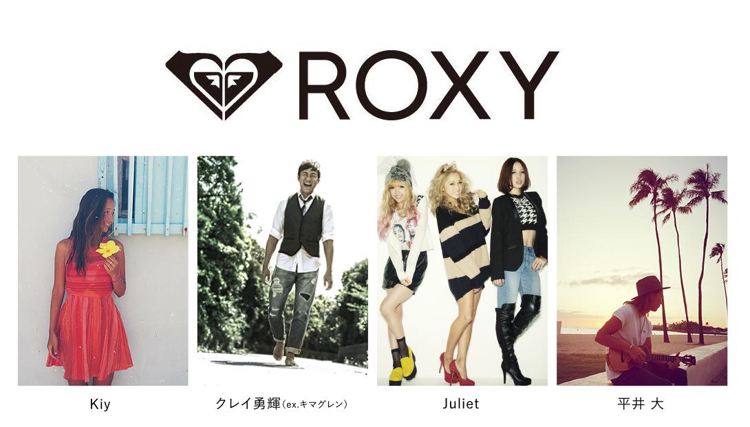 【大阪公演】ROXY presents Christmas on the beachに出演します