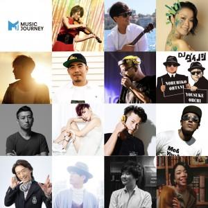 music-journey5