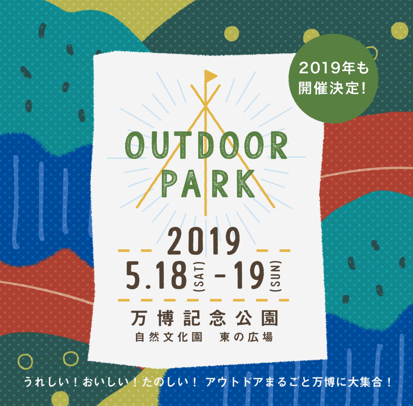 【5月19日出演】OUTDOOR PARK